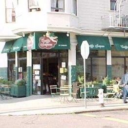 Caffe Sapore photo