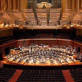 Davies Symphony Hall photo