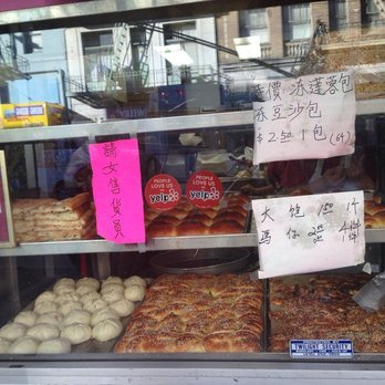 Good Mong Kok Bakery photo