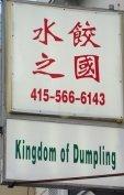 Kingdom of Dumpling logo