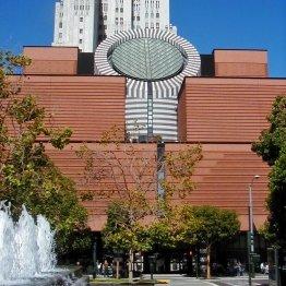 San Francisco Museum of Modern Art photo